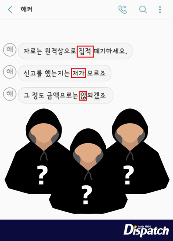 Samsung lên tiếng về scandal loạt sao Hàn dùng Galaxy S bị hacker tống tiền