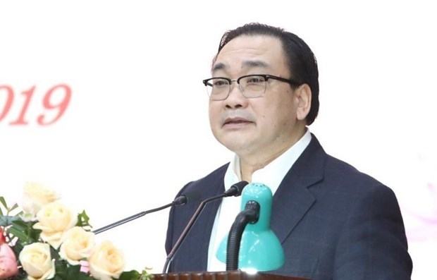 Politburo takes disciplinary actions against Party officials