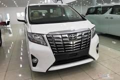 10 xe bán ế nhất năm 2019, xe sang tiền tỷ Toyota Alpha đội sổ
