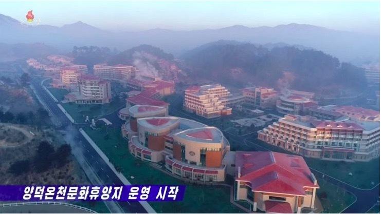 Ngắm khu nghỉ dưỡng sang trọng mới của Triều Tiên