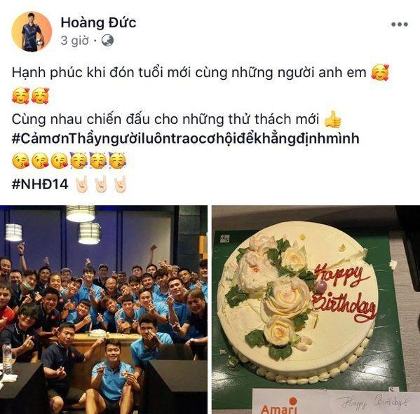 Thầy Park khiến học trò cười nắc nẻ ở buổi sinh nhật Hoàng Đức