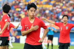 Video bàn thắng U23 Iran 1-2 U23 Hàn Quốc
