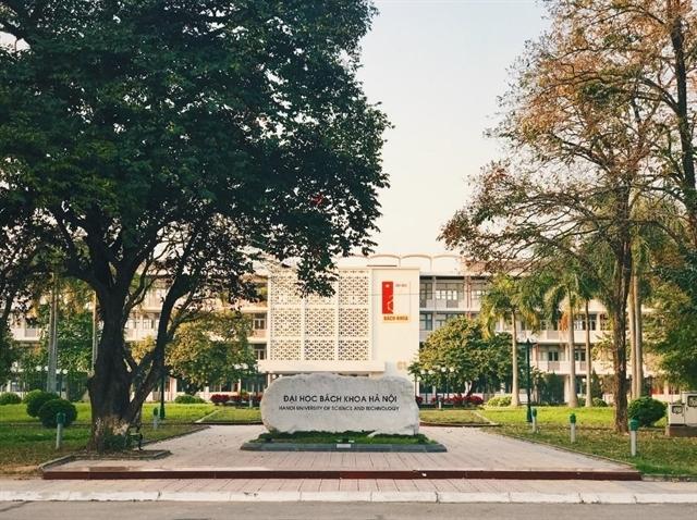 More universities are granted self-autonomy