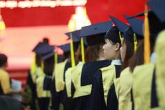 Cả nước có 212 chương trình đào tạo đại học được công nhận