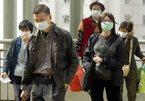 Ministry on alert as pneumonia virus arises in China