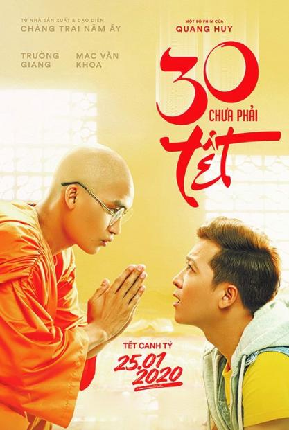 Bảo Thanh đối đầu Lan Ngọc trong cuộc chiến phim Tết 2020
