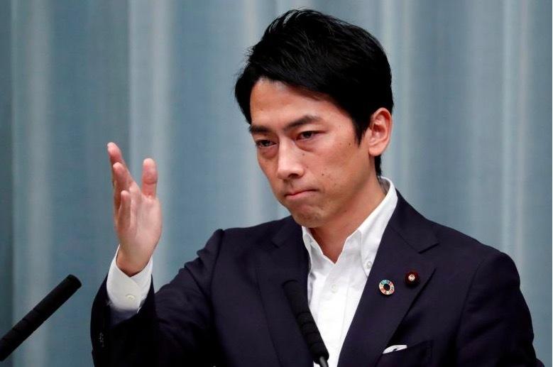 nghỉ phép trông con,Bộ trưởng,Nhật,Shinjiro Koizumi