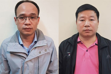 Two customs officials to be prosecuted in herbal medicine smuggling case