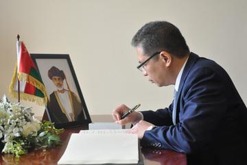 Thứ trưởng Ngoại giao ghi sổ tang, viếng Quốc vương Oman