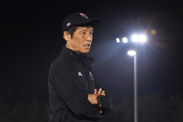 HLV Akira Nishino tuyên bố, Thái Lan sẽ hạ đẹp Saudi Arabia