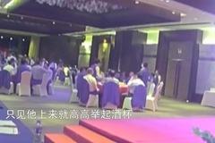 Công ty TQ bị điều tra vì đãi rượu quý tại tiệc cuối năm