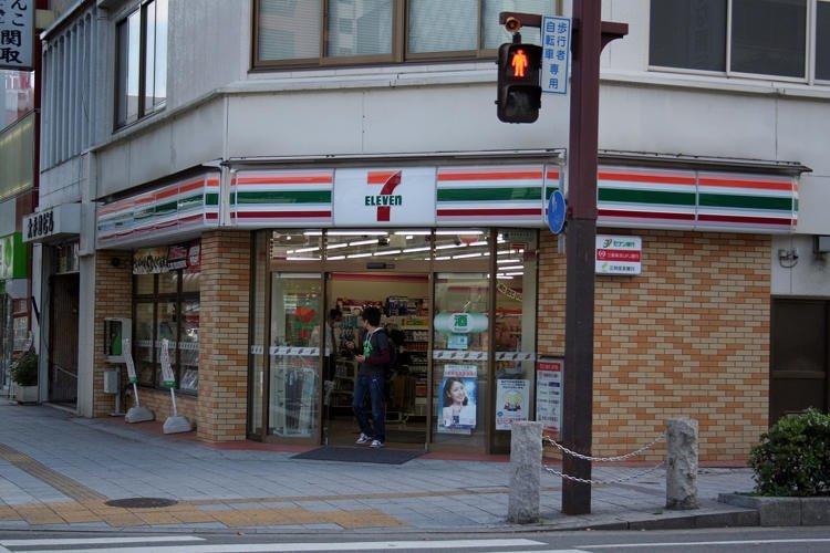 đóng cửa nghỉ Tết,Nhật Bản