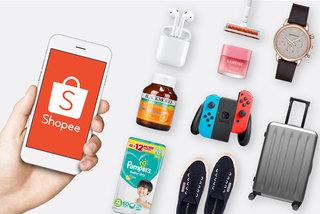 Những dấu ấn nổi bật của Shopee trong năm 2019
