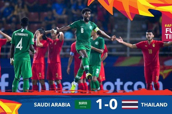 Video bàn thắng U23 Thái Lan 0-1 U23 Saudi Arabia