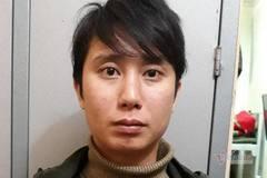 Bị cấm yêu, gã trai Hải Dương chém chết bố bạn gái