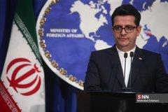 Iran yêu cầu EU ngưng 'bắt nạt'