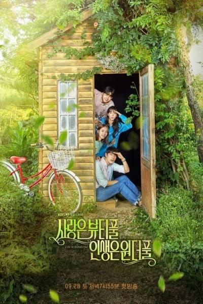 'Ký sinh trùng' làm nên lịch sử cho điện ảnh Hàn