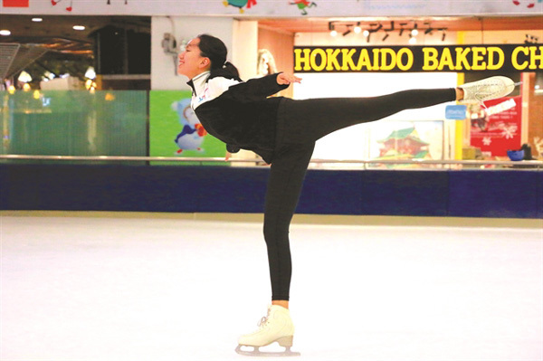 Up-and-coming skater,Anna Ngo Hoang Ngan