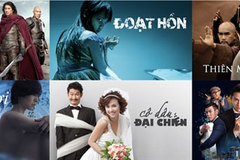 Contemporary classics of the last decade now available on Netflix