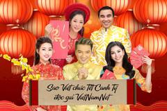 Dàn sao Việt đình đám chúc Tết Canh Tý độc giả VietNamNet
