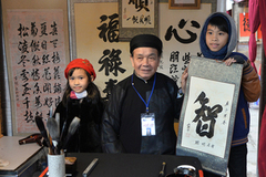 Spring Calligraphy Festival keeps a fine tradition alive