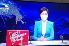 MC Vũ Hán gây tranh cãi vì đeo khẩu trang khi lên hình