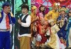 Khán giả chê 'Gặp nhau cuối năm' chưa đủ sức thay thế 'Táo Quân'