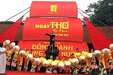 Hoãn Ngày thơ Việt Nam, Lễ hội chọi trâu Phù Ninh tránh dịch Corona
