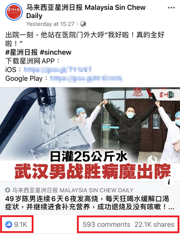 Bệnh nhân viêm phổi Vũ Hán đầu tiên được xuất viện