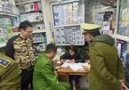 Mask shops fined for overcharging