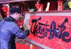 Vietnamese calligraphy gains in popularity