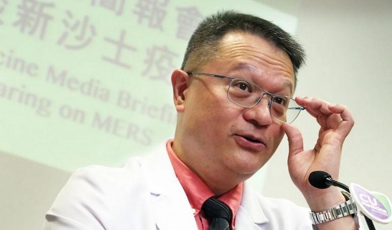 Số ca nhiễm virus Vũ Hán chỉ là 'phần nổi của tảng băng chìm'