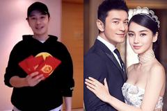Huỳnh Hiểu Minh ngầm phủ nhận hôn nhân rạn nứt với Angelababy