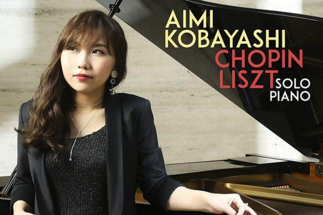 Japanese pianist Kobayashi Aimi to perform in Hanoi