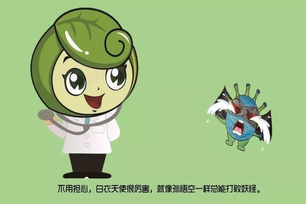 Xem cách TQ giáo dục trẻ mẫu giáo về virus corona