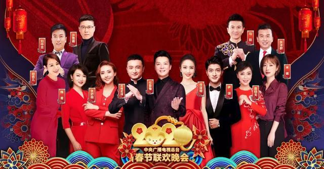 Gameshow Trung Quốc buộc phải ghi hình tại nhà vì dịch corona