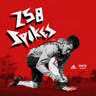 Tiến Linh, Văn Đức cùng giày 'mãnh thú' sân cỏ của adidas chinh phục các trận đấu tới