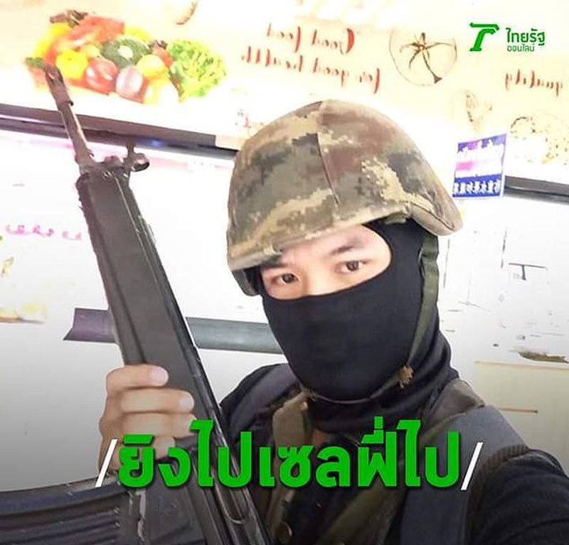 Thông điệp ớn lạnh của binh sĩ xả súng giết người hàng loạt ở Thái Lan