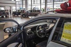 Kinh doanh lao dốc do đại dịch, ô tô Trung Quốc xin ngân hàng ứng cứu