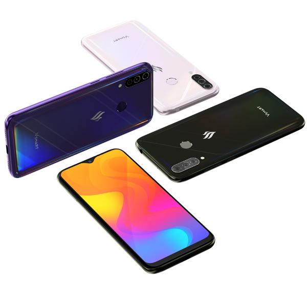 Vingroup ra mắt smartphone 'chất như mơ' trong phân khúc 2 triệu đồng