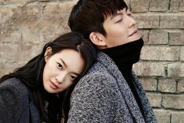 Kim Woo Bin chính thức về chung nhà cùng Shin Min Ah