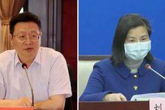 Virus corona hoành hành, TQ cách chức 2 lãnh đạo y tế ở tâm dịch