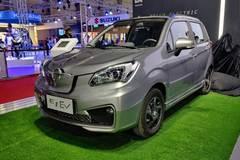 Ô tô điện Trung Quốc giá 325 triệu, chạy 301km một lần sạc