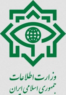 Tình báo Iran - Bí ẩn đối thủ đáng gờm của giới mật vụ quốc tế