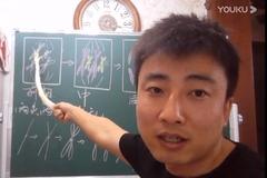Thầy cô Trung Quốc bỗng dưng nổi tiếng nhờ dạy học 'live-stream'