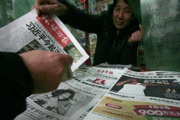 Bắc Kinh tố Washington 'xử ép' 5 đơn vị truyền thông