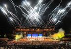 Hue Festival 2020 postponed due to coronavirus epidemic