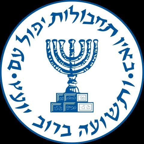 Giải mã 'vũ khí' bí mật của tình báo Israel