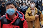 Cô giáo Nhật Bản nhiễm virus corona, 1 trường học đóng cửa