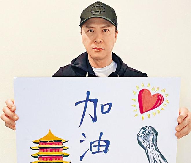 Dương Mịch, Lâm Tâm Như, Phạm Băng Băng ủng hộ mạnh cho Vũ Hán
